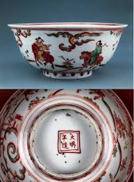 Ming Dynasty Vase Value Ming Dynasty And Transitional Period Chinese Porcelains With Feet
