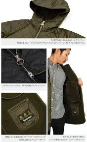 rococo attractive clothing rakuten global market barbour bubba
