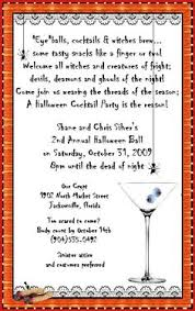 invitation wording for friends 2016 happy