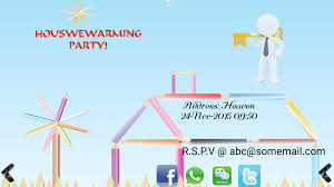 Invitation Card Application Housewarming Invitation Maker Android Apps On Google Play