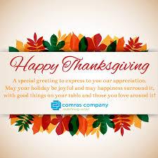 happy thanksgiving from the comras company comras company