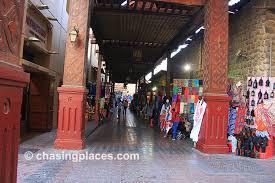 Ohio Is It Safe To Travel To Dubai images How to get to bur dubai old souk textile souk by dubai metro train jpg