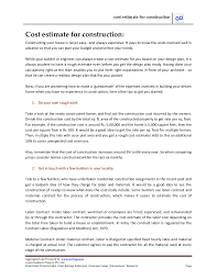 cost estimate for construction