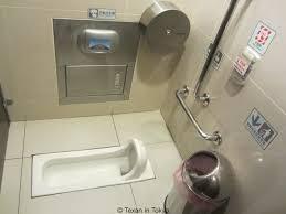 Public Bathroom Meme - the 7 weirdest things about taiwanese toilets texan in tokyo