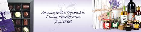 kosher gift baskets kosher gift baskets kosher food judaica web store