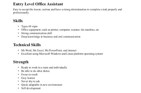 resume amazing office assistant resume resume examples for