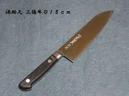 japanese steel kitchen knives hamono furuta rakuten global market all steel all purpose