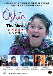 dvd oshin live action the movie english sub region all live