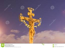 jesus christ on gold cross royalty free stock photo image 1389445