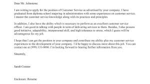 Cover Letter Microsoft Word Adblockerappco Template Marvelous