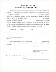 blank affidavit forms affidavit form jpg loan application form