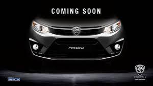 membuat lu led headl motor 2016 proton persona teased on proton cars fb page