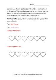 pattern worksheets kidschoolz