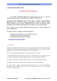 attijari wafa bank siege casablanca rapport de stage centre d affaire awb