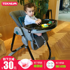 Feeding Chair For Sale Compare Prices On Baby Feeding Chair Sales Online Shopping Buy