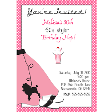 invitation designs free sock hop clip all digital invitation designs 1950