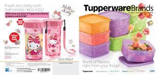 buy tupperware singapore u2013 buy tupperware
