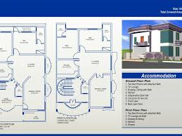 small house layout download 10 merla house layout plan adhome