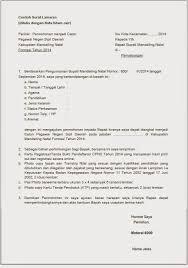 contoh surat lamaran kerja dengan cq lowongan cpns 2014 pengumuman persyaratan penerimaan cpns kabupaten
