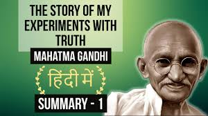 biography of mahatma gandhi in english in short mahatma gandhi the story of my experiments with truth summary in