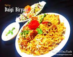 biryani cuisine special daigi beef biryani for spice rocking recipes