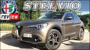 lexus lc km77 alfa romeo stelvio review test drive suv supercars of mike