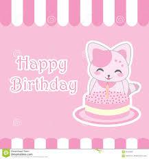 Birthday Invitation Card For Kids Birthday Card With Cute Cat And Birthday Cake Vector Cartoon