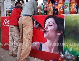 Coca Cola Meme - i love coca cola meme by evildevil memedroid
