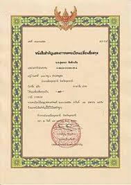 certificat de capacitã de mariage thaïlande mon mariage civil 2e partie paperblog