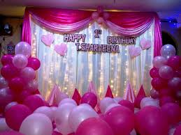 the birthday ideas birthday decoration ideas at home with balloons decorating of party