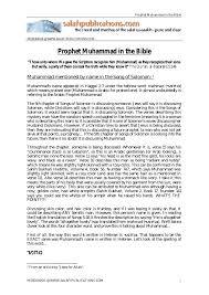prophet muhammad in the bible muhammad mentioned by name in song of