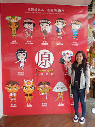 my aiesec exchange in taiwan 2013