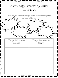 Wemberly Worried Worksheets Step Into 2nd Grade With Mrs Lemons Officially Back To Work