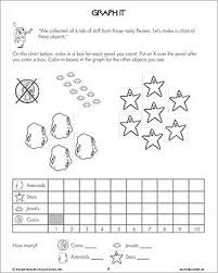 graph it u2013 free and printable math worksheet on graphs u2013 jumpstart