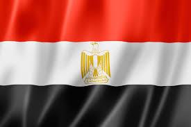 Indonesian Flag Animation Egyptian Community U2013 Embassy Of Egypt Washington Dc