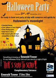 halloween party 2012 at emerald tower dha today