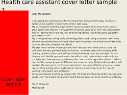 healthcare cover letter template health care assistant cover letter