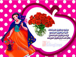 Wedding Wishes Poem In Tamil 100 Wedding Wishes Kavithaigal Wedding Pictures Images
