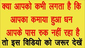 vastu for money vastu tips for money wealth prosperity in