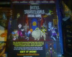 free hotel transylvania code social game dvds