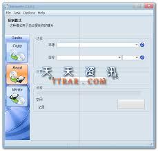 Blind Write Vso Blindwrite V7 0 0 1 中文破解版 天天软件下载