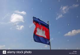 Cambodia Flag Cambodian Flag Phnom Penh Stock Photos U0026 Cambodian Flag Phnom Penh