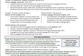 resume 2 0 help with a research paper cover letter event manager