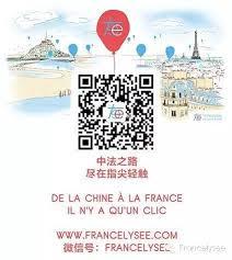 pomme de si鑒e social 活动 巴黎 我们为你准备进入法国上流社会的第一步entre dans la haute