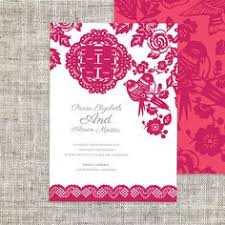 diy printable wedding invitation card template instant download
