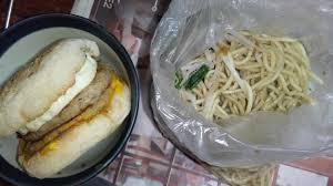 r駭 sa cuisine bwall 熱門文章2017 12 19 bwall 熱門ptt bbs 文章