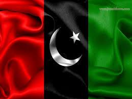 Best Pakistani Flags Wallpapers Ppp Flag Wallpapers U2013 Humpk