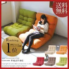 One Person Sofa by Zaisu Floor Sofa Armchair Piglet Big Big Piglet Recliner 座
