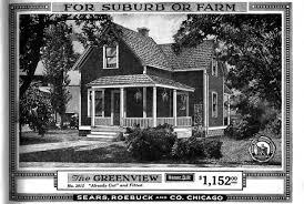House 1985 by Greenview Jpg
