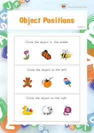 Visual Discrimination Worksheets Object Positions Individual File Download